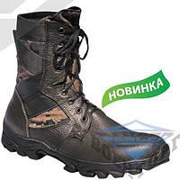 Купить Берцы кожаные комуфлированные #171;ПИКСЕЛЬ#187; в интернет магазине военной амуниции pancer.com.ua