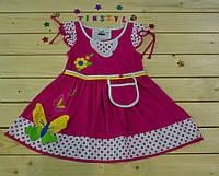 Очаровательное   летнее  платье Цветочек  для девочки 3-5 лет