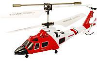 Вертолет с 3-х канальным и/к и гироскопом 21,5 см Syma (S111G)
