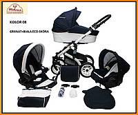 Детская коляска MIKRUS PLAUDI II 2 в 1  08