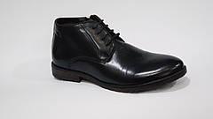 Ботинки мужские черные