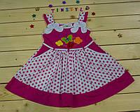 Симпатичное   летнее  платье Даша розовое   для девочки 3-5 лет