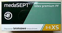 Перчатки латексные смотровые и защитные , одноразовые, неопудренные XS, MedaSEPT® Latex premium PF