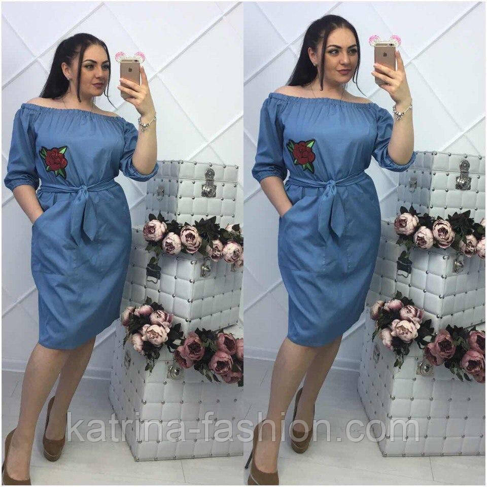 4b44ec2d496 Женское стильное джинсовое платье с вышивкой больших размеров (2 цвета)