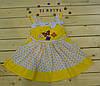 Симпатичное   летнее  платье Даша желтенькое   для девочки 3-5 лет