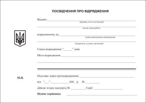 Удостоверение, А5, офс, 100 л., 1 + 1, фото 2