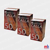 Тест-полоски Wellion Calla №50 3 упаковки в одном наборе (150 шт.)