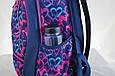 553156 Подростковый рюкзак YES T-28 Love 40*25,5*20, фото 4