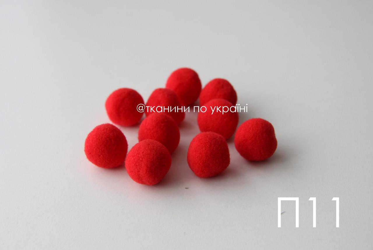 Помпоны красные 20 мм (П11)