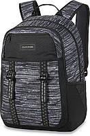 Городской рюкзак Dakine Hadley 26L lizzie (610934085792)