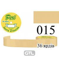 Лента атласная 1,6 см №015 мёд 33 м