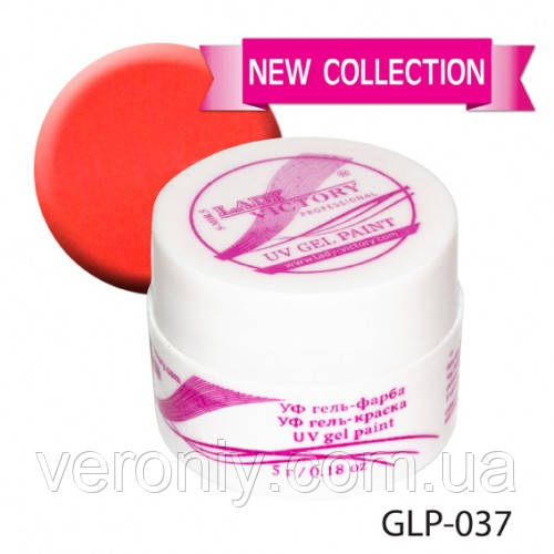 Гель краска Lady Victory, 5 г. GLP-037 (бледный кармин)