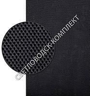 Сетка кросовочная №003, Турция, ширина 160 см, цвет черный