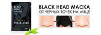 Разведенная маска от черных точек Pilaten Black Head 20 гр.