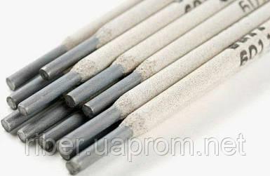 Електроды АНО-21 (Стандарт РЦ) диаметром 3 мм (упаковка 2.5 кг)