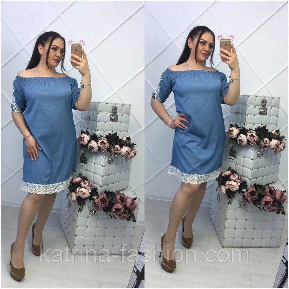 b0434f428aa Джинсовое платье больших размеров (2 цвета)  продажа