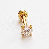 """Серьга для украшения прокола козелка уха """"Блеск"""" (3 мм). Сталь 316L, покрытие золото 18К."""
