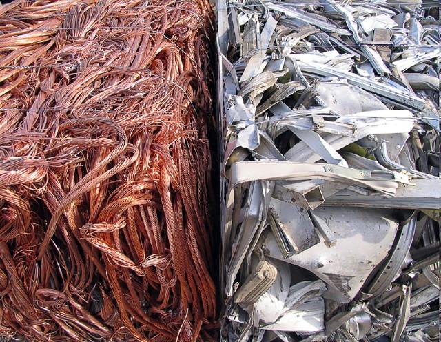 Лом, отходы цветных металлов купим