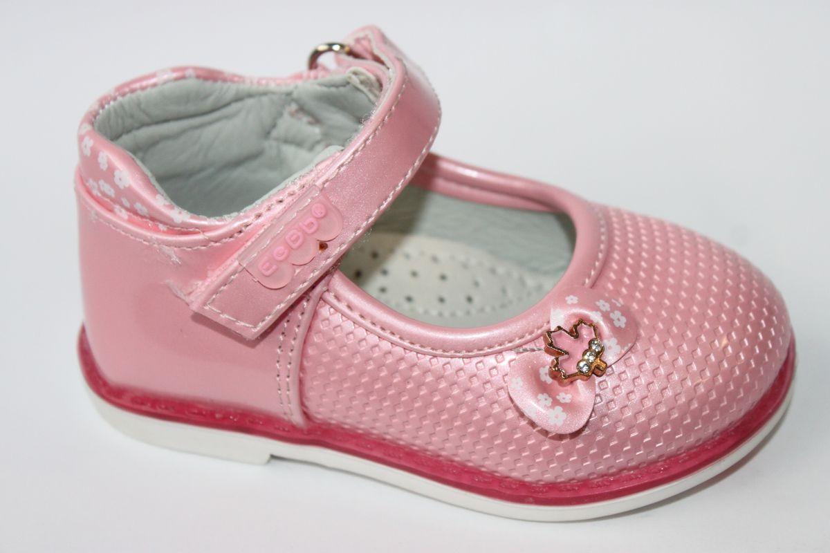 Туфли для девочек размер 23