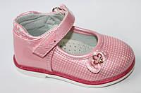 Туфли для девочек размер 21