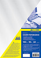 Обложки для переплета пластиковые А4 прозрачные 150мкм 50шт
