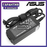 Блок питания зарядное устройство для ноутбука Asus Eee PC 1104HA, 1106HA, 1201HA, 1201HAG, 1201N, 1201NL