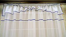 "Кухонні гардина-арка ""Джен"", фото 2"