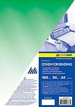 Обкладинки для палітурки пластикові А4 зелені 180мкм 50шт