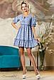 Красивое  женское летнее  платье 2148 синий, фото 2