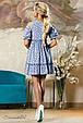 Красивое  женское летнее  платье 2148 синий, фото 4