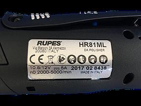 Полірувальна машинка в наборі з подовженою ручкою - Rupes BigFoot iBrid nano (HR81ML/DLX), фото 3
