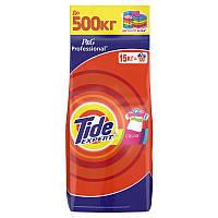 Стиральный порошок Tide автомат Professional «Color эксперт» 15 кг Р