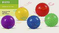 Мяч B15753 с шипами