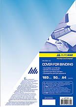 Обкладинки для палітурки пластикові А4 сині 180мкм 50шт