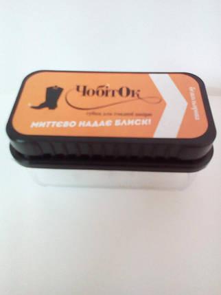 Чобіток Губка для взуття маленька безбарвна (0022), фото 2