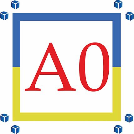 Печать формата А0, фото 2