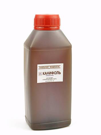 Жидкая канифоль (спирто-канифоль 500мл), фото 2