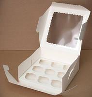 Коробки для кексов, маффинов, капкейков для 9 шт. БЕЛЫЕ (Упаковка 3 шт.)