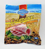 Сухарики со вкусом бекона 35 г. (120 шт. в ящике)