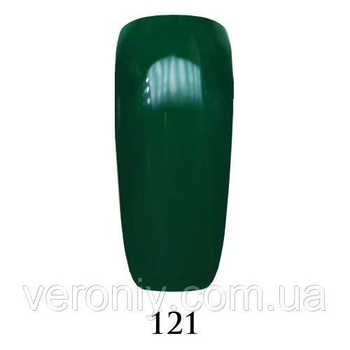 Гель-лак цветной Adore Professional № 121 (темно-зеленый), 7,5 мл.