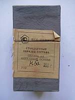 Образец( Н5а) сплава на Никелевой основе ХН78Т  ГСО1635-84П, фото 1