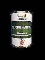 Жидкость для удаления силикона (антисиликон) New Concept, 1 л