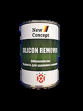 Жидкость для удаления силикона - New Concept Silicon Remover 1 л. (NC-10015)