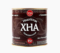 "Хна для биотату и покраски бровей ""VIVA"" коричневая, 15 гр."