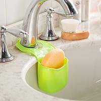 Подвесной органайзер для кухонных принадлежностей зеленый
