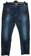 Женские темно-синие  джинсы (Турция) батал 58-66.