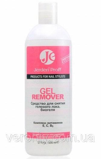 Gel Remover Jerden Proff Комплекс Витаминов (средство для снятия гель лака и геля), 500 мл