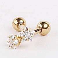 """Серьга для пирсинга козелка уха """"Блеск"""" (кристалл звезда). Медицинская сталь, золотое покрытие."""