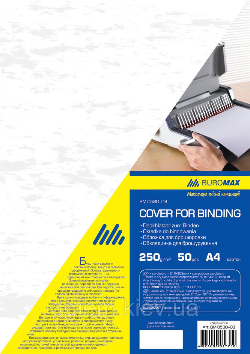 Обложки для переплета картонные А4 белые 250г/м2 50шт