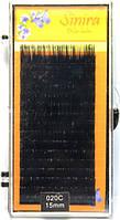Ресницы на ленте Sinira Delux C/0.20 х 15 мл.